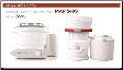 Bosch Universal Plus and Nutrimill Plus Combo